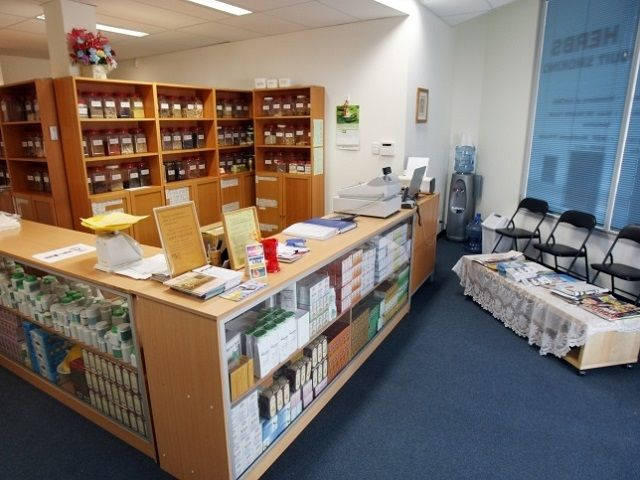 Our Clinic - Perth Clinic 6