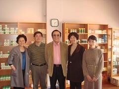 Yang Hong Ji Visit 2006