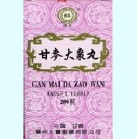 Gan Mai Da Zao Wan