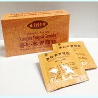 Xiangsha Yangwei Granules